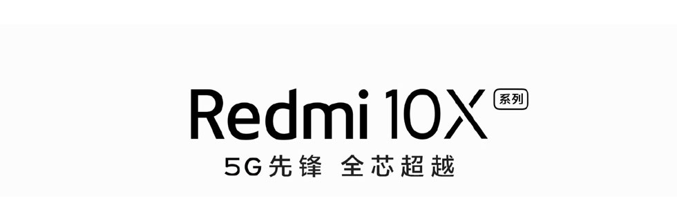 Xiaomi will unveil the Redmi 10X on May 26 in China