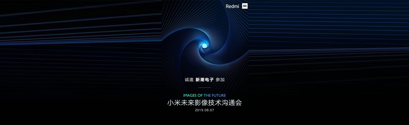 Xiaomi will unveil a Redmi smartphone with a 64MP camera on August 7th
