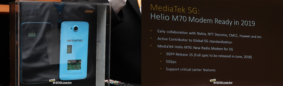 MediaTek unveils 5G Helio M70 modem, expected to ship in 2019