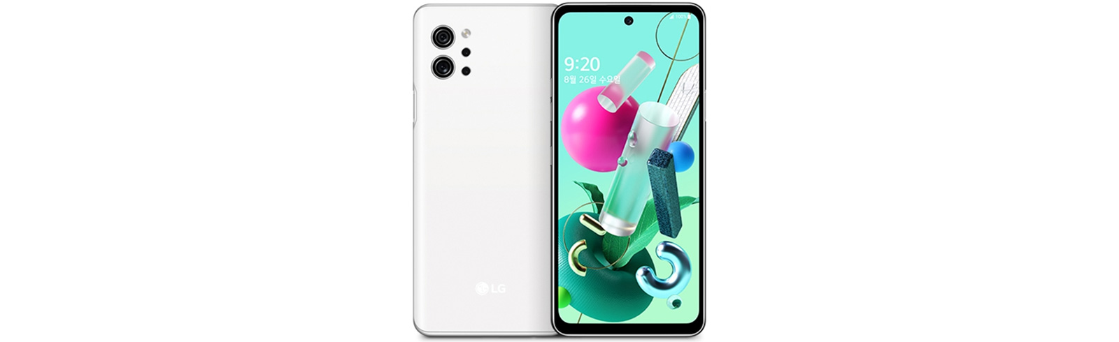 """The LG Q92 is launched with a 6.67"""" FHD+ display, Snapdragon 765G, and 32MP front camera"""