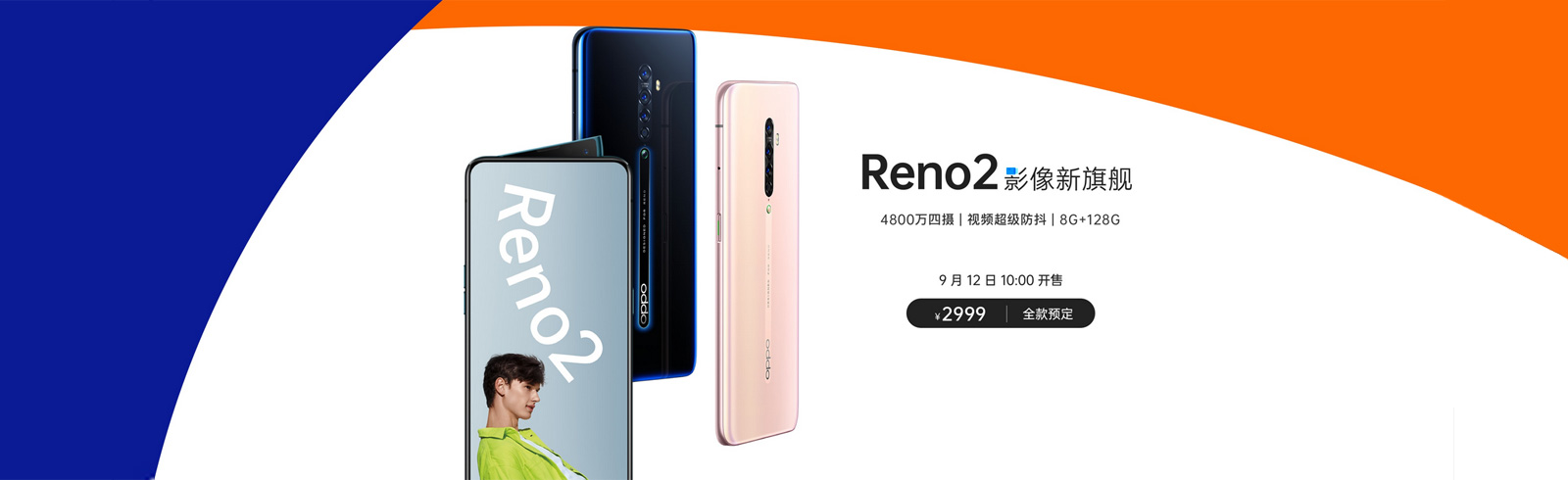 Oppo Reno2 goes on sale in China priced at CNY 2999 (USD 422)