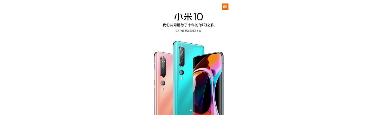 Xiaomi Mi 10 will have a whole-body heat dissipation design