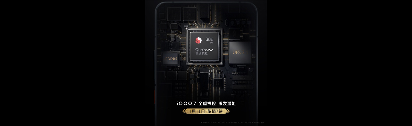 Vivo will unveil the iQOO 7 series on January 11, will pack a Snapdragon 888 chipset