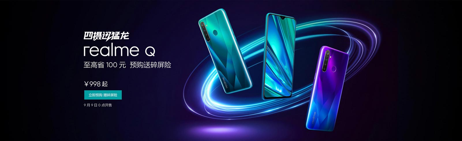 Realme Q is official, is identical to Realme 5 Pro