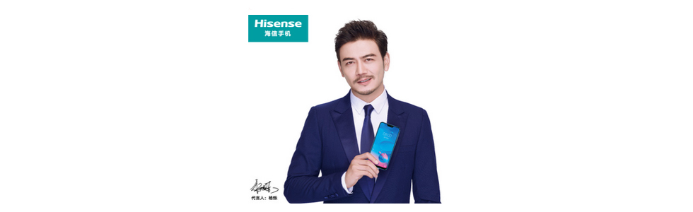 HiSense H20 is officially presented along with a prototype of a folding smartphone with a flexible screen