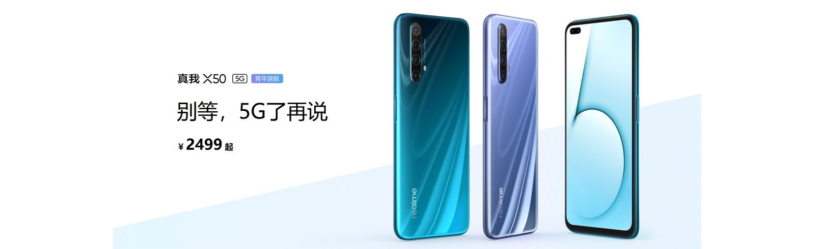 Realme X50 5G and X50 5G Master Edition are official, prices start at CNY 2499 (USD 360)