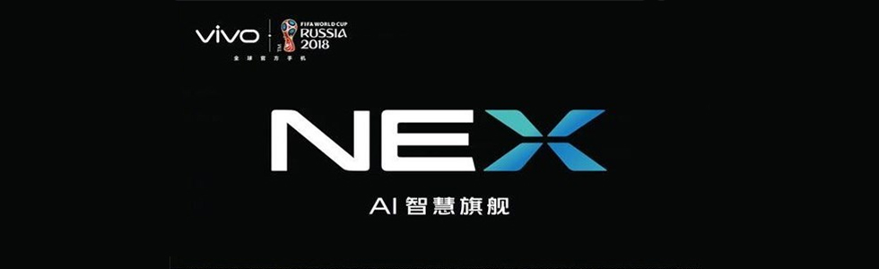 Vivo NEX will have a periscope-style front camera, will be announced on June 12th