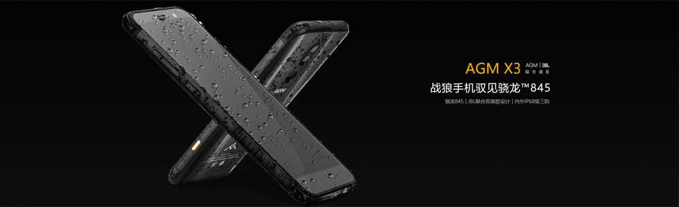 """AGM X3 - the world's """"strongest smartphone"""" - is officially announced"""