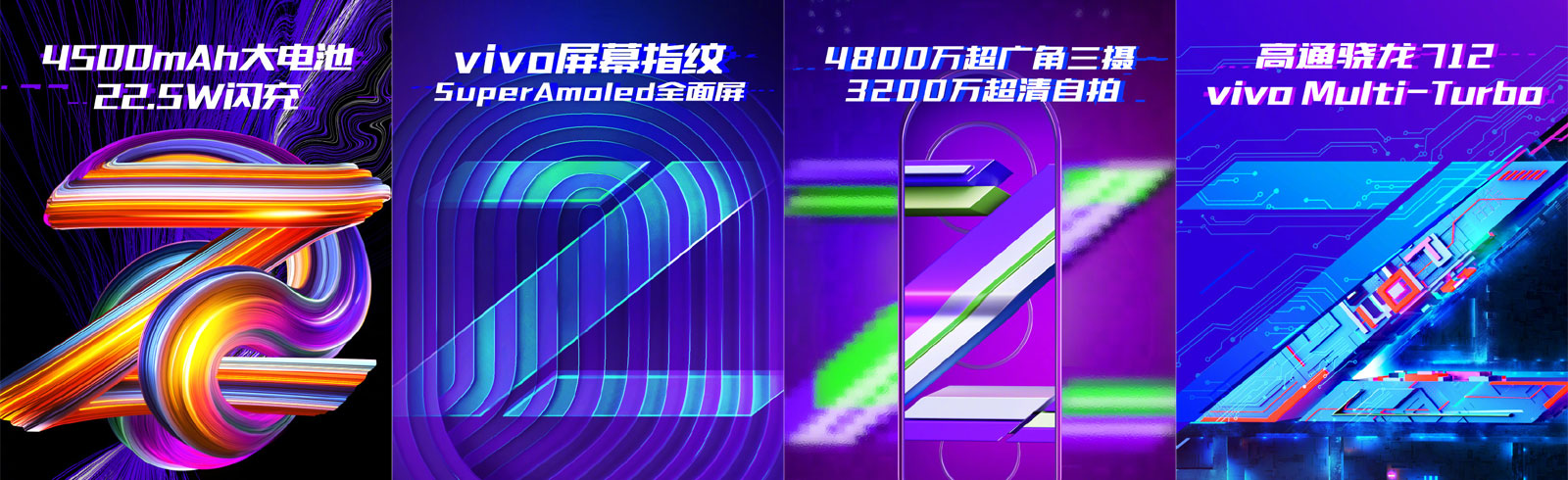 Vivo Z5's main specifications unveiled prior to July 31st announcement