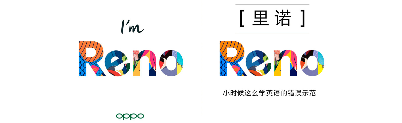 Oppo will announce a new smartphone dubbed Reno in a month