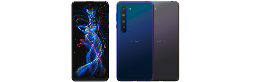 Sharp will release the Aquos R5G to market on June 18