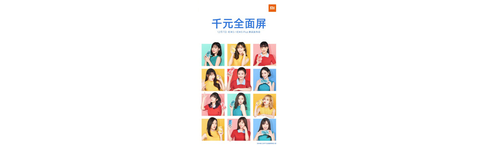 Xiaomi to announce the Redmi 5 and Redmi 5 Plus on December 7th