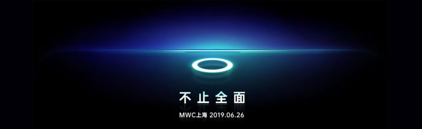 Oppo will showcase a smartphone with an under-display camera at the MWC 2019 in Shanghai