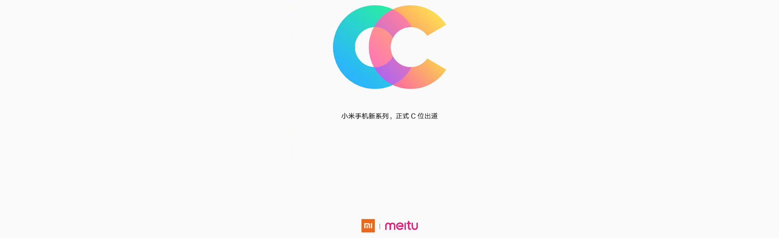 Meitu confirms it will announce with Xiaomi a pair of smartphones from the new CC series