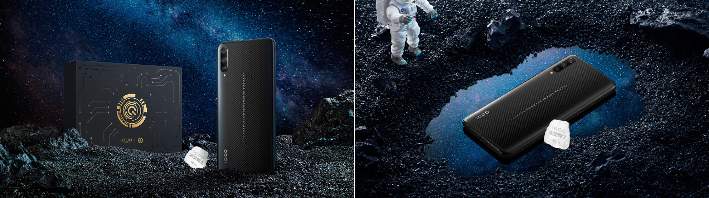 vivo IQOO Space Knight is launched in China with 12GB RAM and 256GB storage