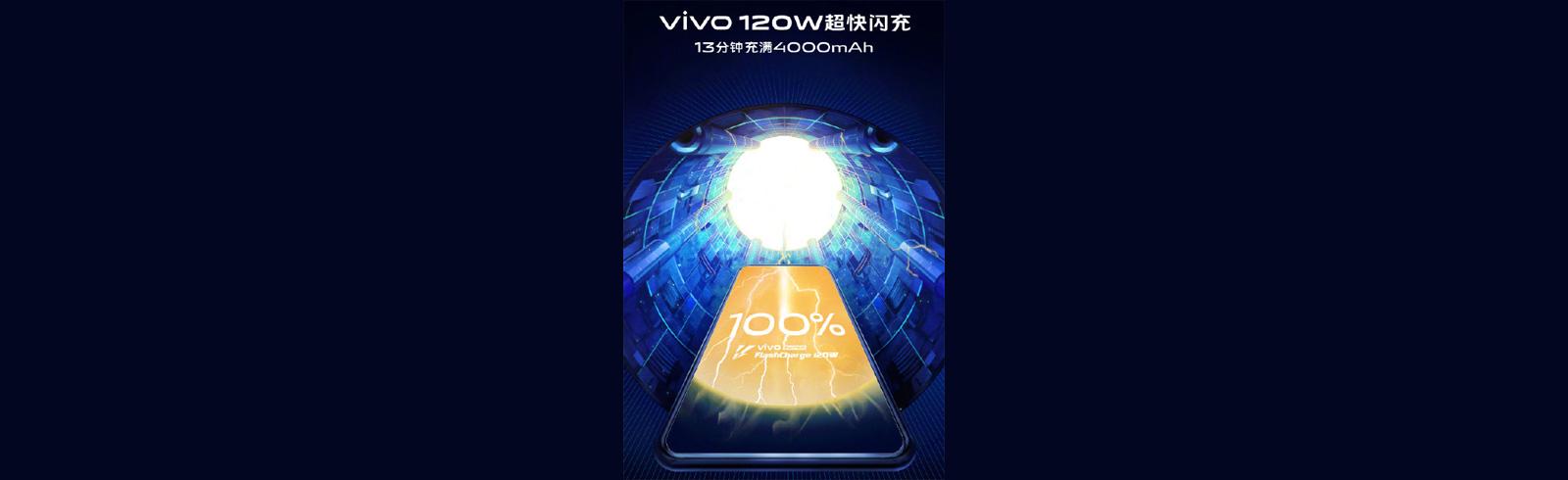Vivo announces its 120W Super FlashCharge technology