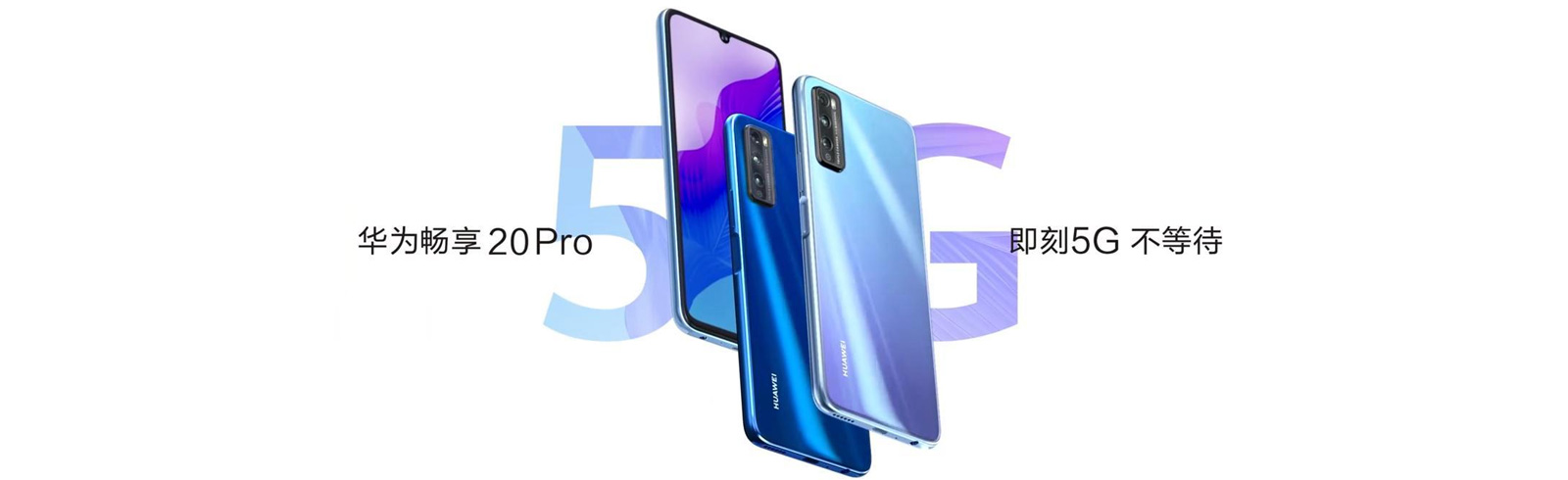 Huawei Enjoy 20 Pro is announced - specifications and price