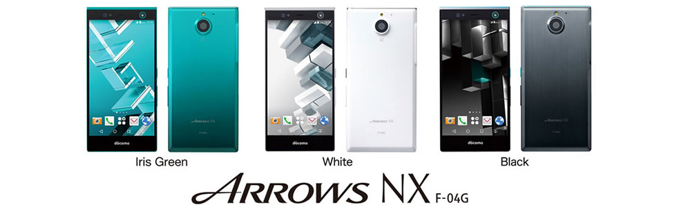 Fujitsu Arrows NX F-04G - the world's first smartphone with iris recognition