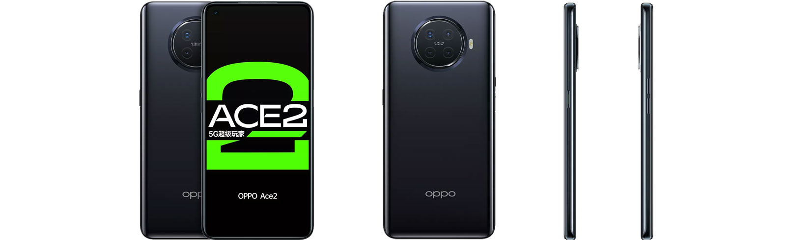 Oppo Ace2 specifications, price, availability