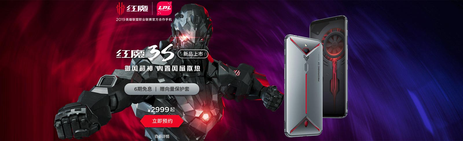 nubia Red Magic 3S goes official, costs CNY 2999 (USD 420)
