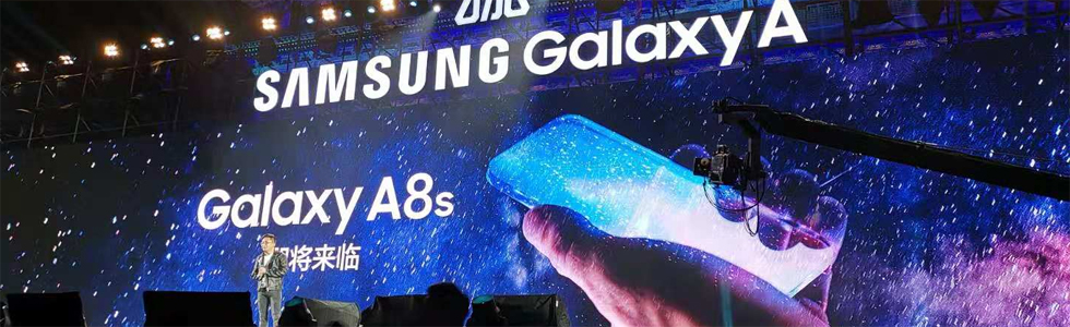 The first Infinity O smartphone with an in-display camera will be the Samsung Galaxy A8s