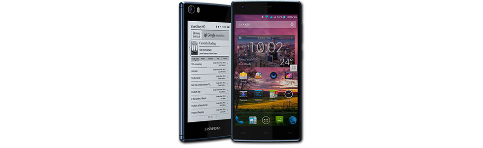 Siswoo rivals YotaPhone 2 with its latest offering - the Siswoo R9 Darkmoon