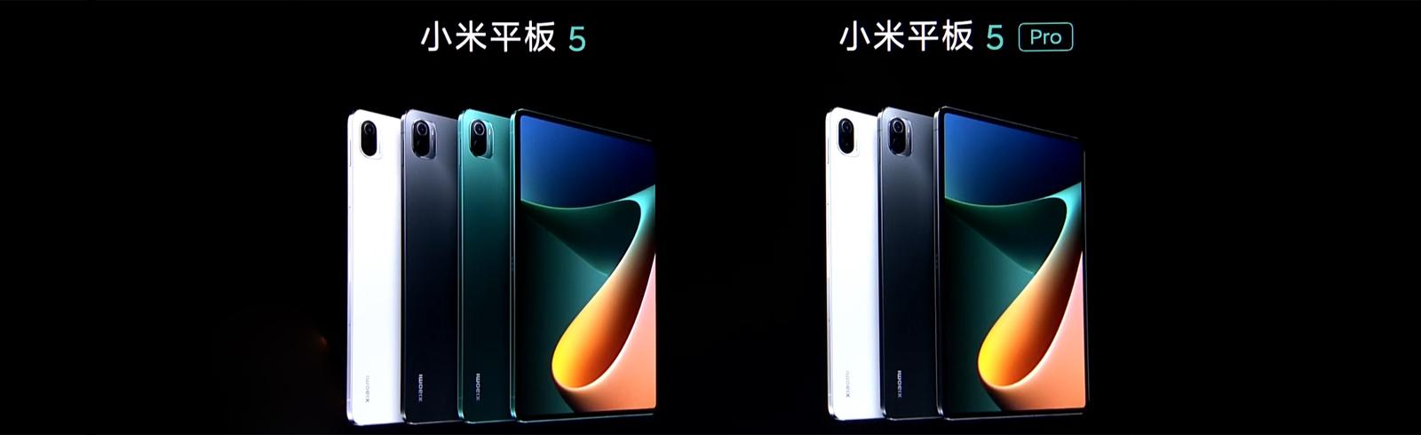 Xiaomi Mi Pad 5 et Mi Pad 5 Pro se dévoilent