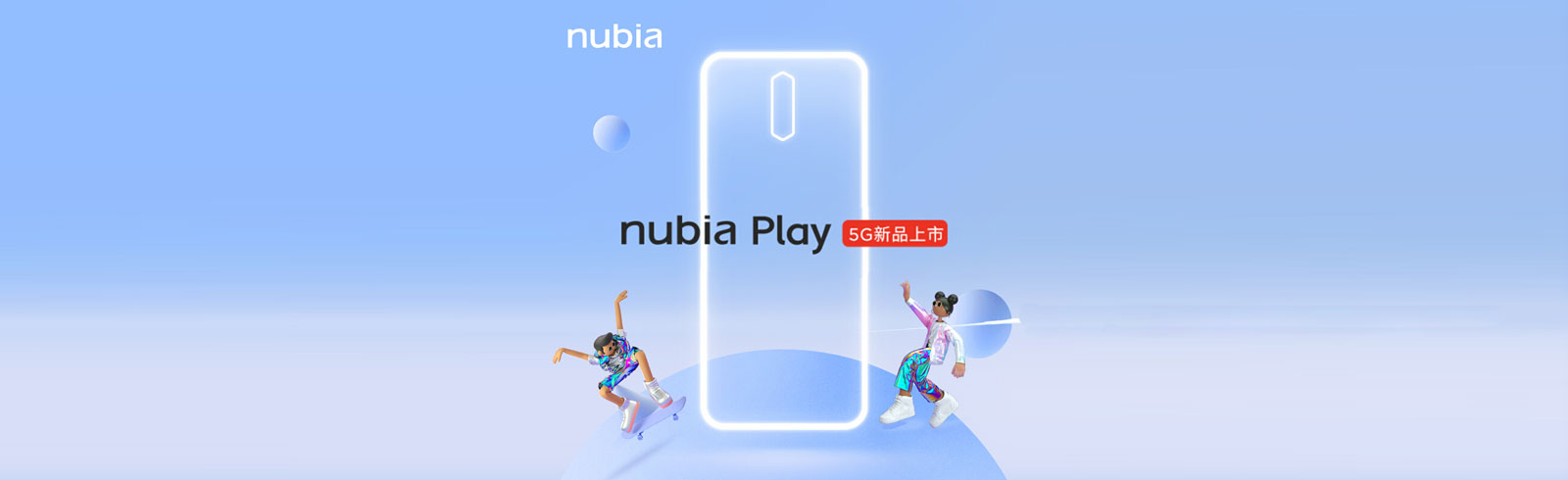 nubia Play with 5G, 48MP main camera and 5100 mAh battery will be announced on April 21