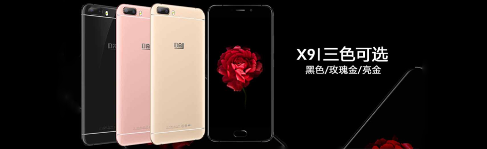 "DAJ launches the X9 with two rear cameras, Helio X20, and a 5"" FHD display"