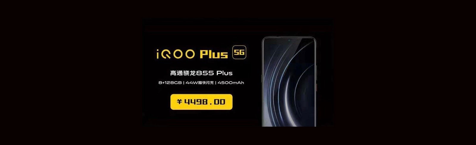 vivo will launch the iQOO Plus 5G in China soon, will cost only USD 654