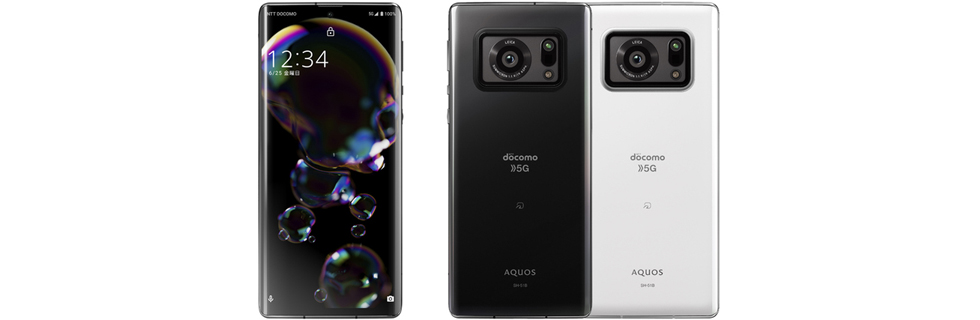 Sharp Aquos R6 with a Pro IGZO OLED display and 240Hz refresh rate goes official in Japan