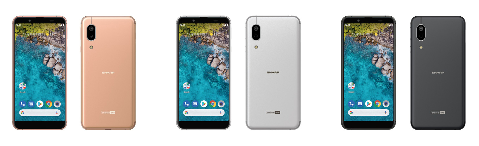 Sharp has announced the Android One S7 with Android 10, Snapdragon 630