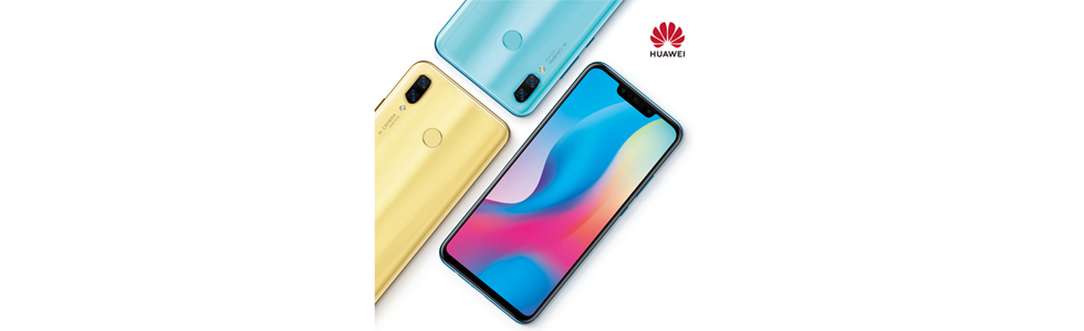 Huawei Nova 3 will be announced on July 18th in Shenzhen