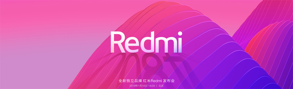 Xiaomi separates Redmi as a brand, will launch the Redmi 7 on January 10th