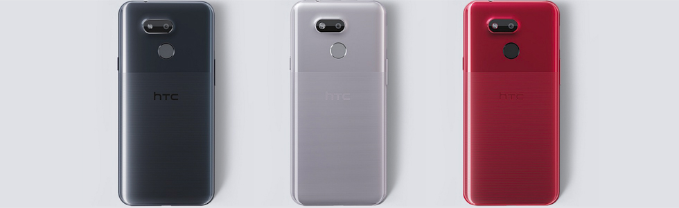 HTC releases the Desire 12s with 13MP front and 13MP rear camera