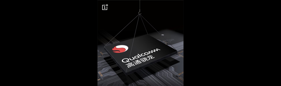 OnePlus 6 will pack a Snapdragon 845 chipset, an 8GB+256GB version is confirmed