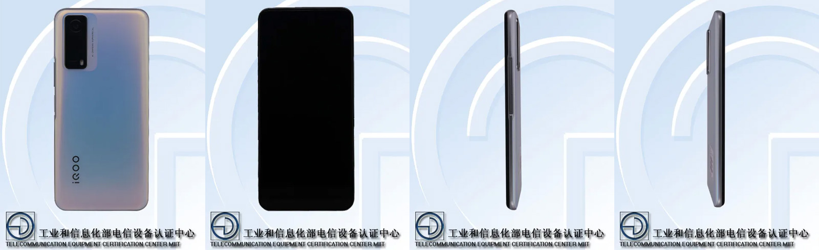 The iQOO Z5x (iQOO V2131A) is certified by TENAA