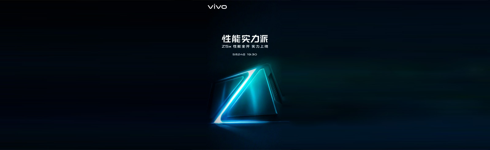vivo Z5x will be announced on May 24th, will feature a punch-hole display