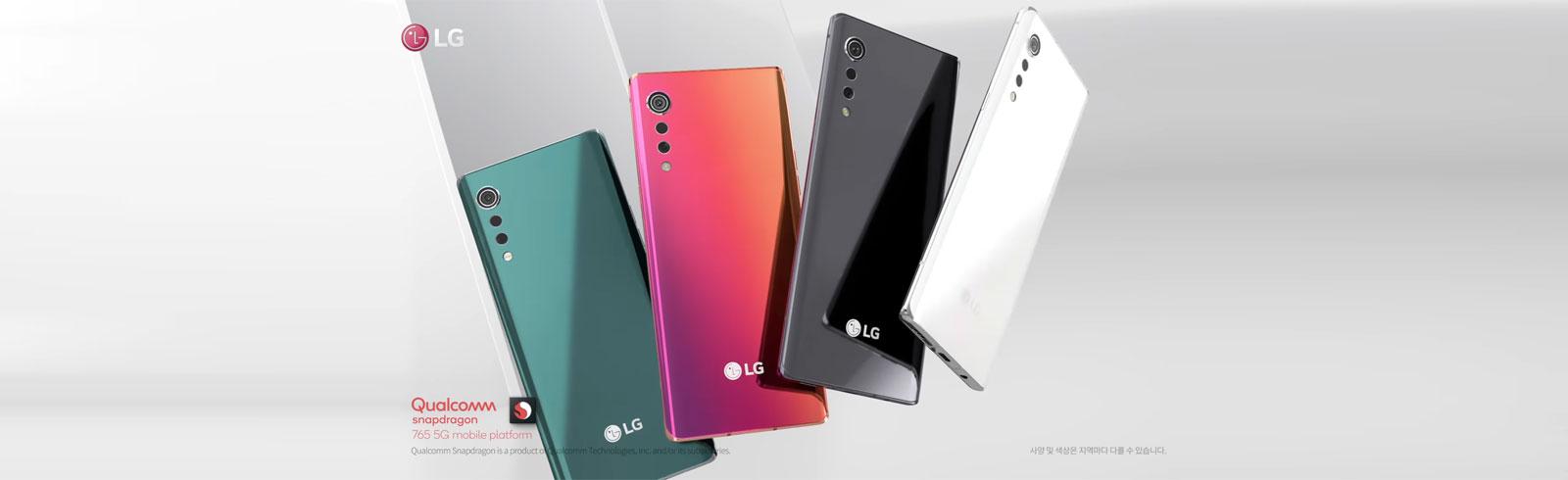 LG Velvet will be announced on May 7