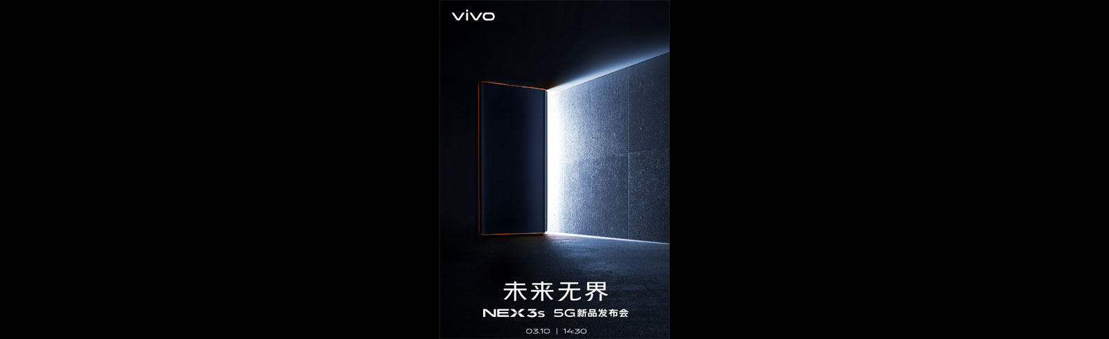 Vivo NEX 3s 5G will be unveiled on March 10