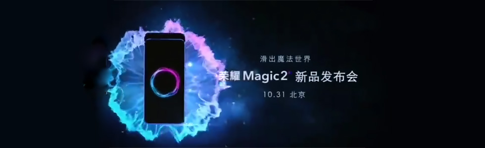 Huawei teases the Honor Magic 2 in a video unveiling three rear cameras