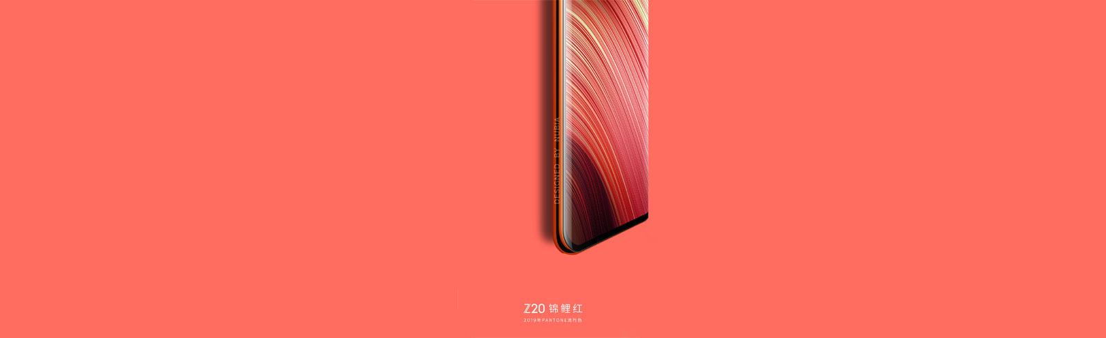 Ni Fei teases the nubia Z20 in Pantone's Colour of the Year 2019 - Living Coral