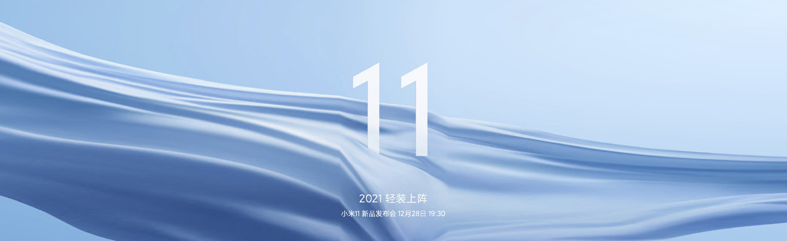 Xiaomi Mi 11 series will be announced on December 28, will pack a 108MP camera
