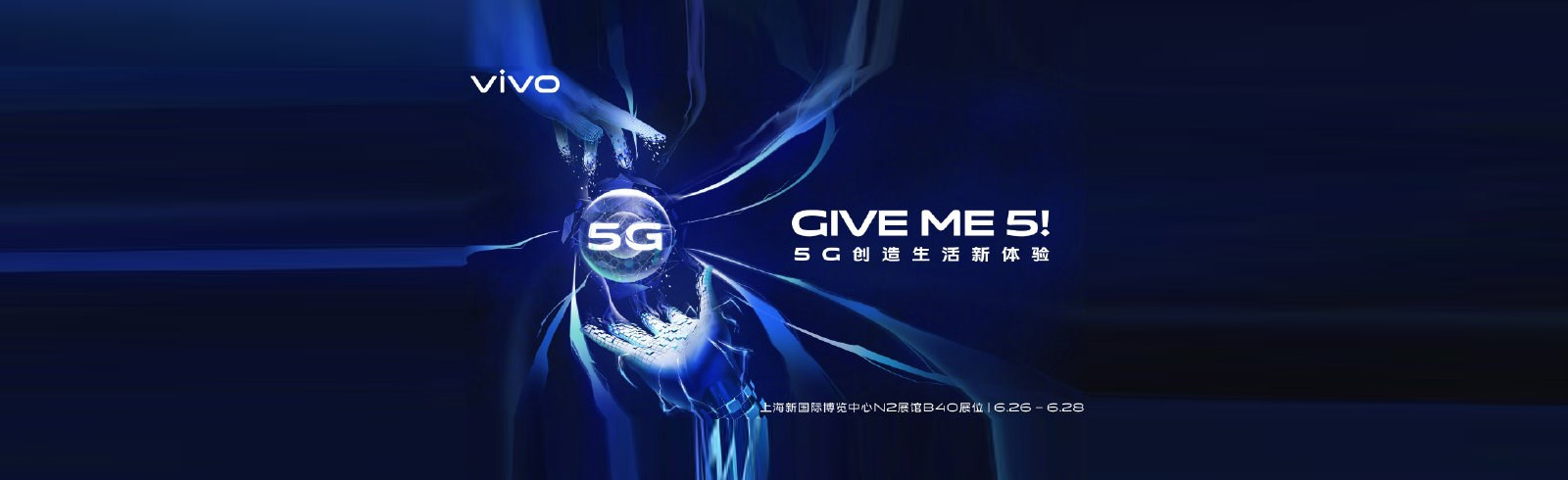 Vivo will present a 5G smartphone at the MWC 2019 in Shanghai