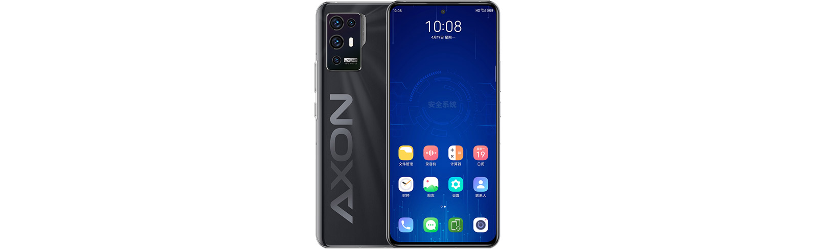 The ZTE Axon 31 Pro 5G is launched in China, Snapdragon 888, 144Hz refresh rate, dual 64MP cameras