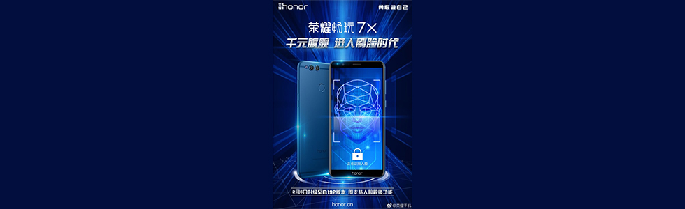 Huawei Honor 7X will get an update that includes face recognition starting from February 6th