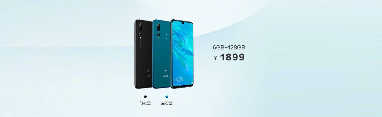 Huawei Maimang 8 (Huawei Mate 30 Lite) is announced with a Kirin 710 chipset and EMUI 9.0