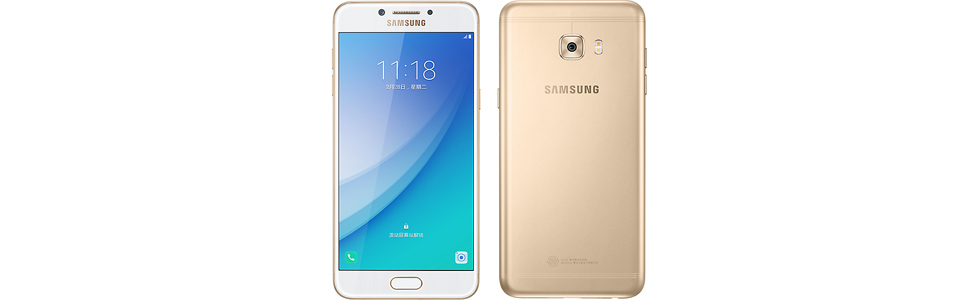 Samsung launches the Galaxy C5 Pro in China