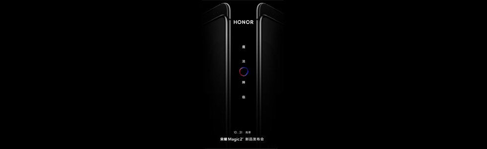 Huawei will unveil the Honor Magic 2 on October 31st