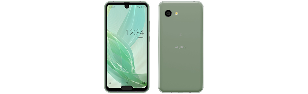 """Sharp Aquos R2 Compact is official with a 5.2"""" FHD+ IGZO display, SD845 chipset, Android 9.0 Pie"""